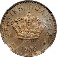 obverse of 20 Lepta - George I (1900) coin with KM# 5 from Crete. Inscription: ΚΡΗΤΙΚΗ ΠΟΛΙΤΕΙΑ BOPPEA 1900