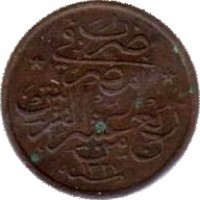 reverse of 1/40 Qirsh - Mehmed V Reshad (1909) coin with KM# 300 from Egypt. Inscription: ضرب في مصر ربـع من عشر القرش ١٣٢٧