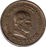 reverse of 5 Centavos (1924) coin with KM# 65 from Ecuador. Inscription: 5 CENTAVOS