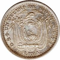 reverse of 1 Décimo (1884 - 1916) coin with KM# 50 from Ecuador. Inscription: G. 2.5 UN DECIMO DE SUCRE 0.9 T.F LIMA