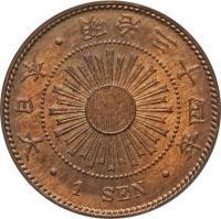 obverse of 1 Sen - Meiji (1898 - 1909) coin with Y# 20 from Japan. Inscription: 年 一 十 二 治 明 · 本 日 大 · · 1 SEN ·