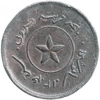 obverse of 1 Cent - Hashim Jalilul Alam Aqamaddin (1887) coin with KM# 3 from Brunei. Inscription: ١٣٥٤