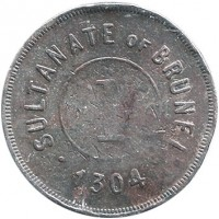 reverse of 1 Cent - Hashim Jalilul Alam Aqamaddin (1887) coin with KM# 3 from Brunei. Inscription: SULTANATE OF BRUNEI 1304