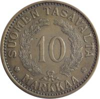 reverse of 10 Markkaa (1928 - 1939) coin with KM# 32a from Finland. Inscription: SUOMEN TASAVALTA