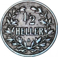 reverse of 1/2 Heller - Wilhelm II (1904 - 1906) coin with KM# 6 from German East Africa. Inscription: 1/2 HELLER A