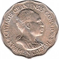 obverse of 5 Pesewas (1965) coin with KM# 8 from Ghana. Inscription: CIVITATIS GHANIENSIS CONDITOR KWAMA NKRUMAH