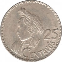 reverse of 25 Centavos (1960 - 1964) coin with KM# 263 from Guatemala. Inscription: 25 Centavos