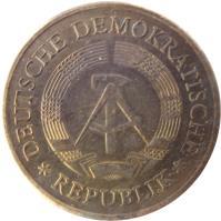 obverse of 20 Pfennig (1969 - 1990) coin with KM# 11 from Germany. Inscription: DEUTSCHE DEMOKRATISCHE * REPUBLIK *