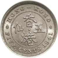 reverse of 5 Cents - George VI (1938 - 1941) coin with KM# 22 from Hong Kong. Inscription: * HONG-KONG * FIVE CENTS 1938