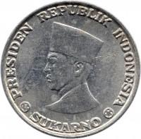 obverse of 5 Sen - Sukarno (1962) coin with KM# 6 from Indonesia. Inscription: PRESIDEN REPUBLIK INDONESIA SUKARNO