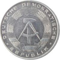 obverse of 10 Pfennig (1963 - 1990) coin with KM# 10 from Germany. Inscription: DEUTSCHE DEMOKRATISCHE REPUBLIK