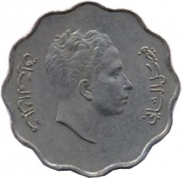 obverse of 10 Fils - Faisal II (1953) coin with KM# 112 from Iraq.