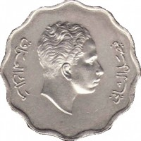 obverse of 4 Fils - Faisal II (1953) coin with KM# 111 from Iraq.