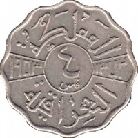 reverse of 4 Fils - Faisal II (1953) coin with KM# 111 from Iraq.