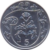 reverse of 5 Pence - Elizabeth II - Quincentenary of the College Arms - 3'rd Portrait (1985 - 1987) coin with KM# 145 from Isle of Man. Inscription: 5