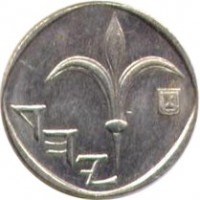 obverse of 1 New Sheqel - Israel's 40th Anniversary (1988) coin with KM# 197 from Israel.