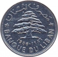 obverse of 1 Livre (1986) coin with KM# 30a from Lebanon. Inscription: مصرف لبنان 1975-١٩٧٥ BANQUE DU LIBAN
