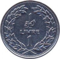reverse of 1 Livre (1986) coin with KM# 30a from Lebanon. Inscription: ليرة ١ 1 LIVRE