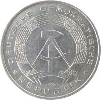 obverse of 1 Mark (1956 - 1963) coin with KM# 13 from Germany. Inscription: DEUTSCHE DEMOKRATISCHE * REPUBLIK *
