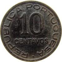 reverse of 10 Centavos (1942) coin with KM# 72 from Mozambique. Inscription: REPUBLICA PORTUGUESA · 10 CENTAVOS