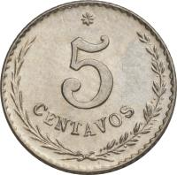 reverse of 5 Centavos (1900 - 1903) coin with KM# 6 from Paraguay. Inscription: 5 CENTAVOS