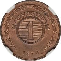 reverse of 1 Centésimo (1870) coin with KM# 2 from Paraguay. Inscription: CENTESIMO 1 1870
