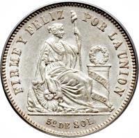 reverse of 1/5 Sol (1863 - 1875) coin with KM# 191 from Peru. Inscription: FIRME Y FELIZ POR LA UNION