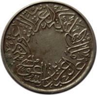 obverse of 1/4 Ghirsh - Abdulaziz Ibn Saud (1937) coin with KM# 19 from Saudi Arabia.