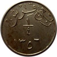 reverse of 1/4 Ghirsh - Abdulaziz Ibn Saud (1937) coin with KM# 19 from Saudi Arabia.