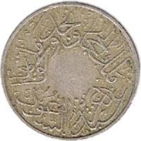 obverse of 1/4 Ghirsh - Abdulaziz Ibn Saud (1928) coin with KM# 7 from Saudi Arabia.