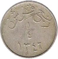 reverse of 1/4 Ghirsh - Abdulaziz Ibn Saud (1928) coin with KM# 7 from Saudi Arabia.