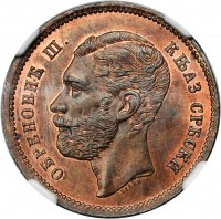 obverse of 5 Para - Mihailo Obrenović III (1868) coin with KM# 2 from Serbia.