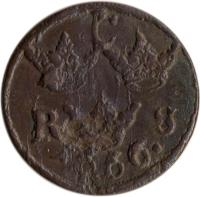 obverse of 1/6 Öre Silfwermynt - Carl XI (1666 - 1686) coin with KM# 254 from Sweden.