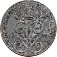 obverse of 2 Öre - Gustaf V (1917 - 1920) coin with KM# 790 from Sweden. Inscription: MED FOLKET FOR FOSTERLANDET 19 17