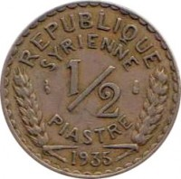 obverse of 1/2 Piastre (1935 - 1936) coin with KM# 75 from Syria. Inscription: REPUBLIQUE SYRIENNE 1/2 PIASTRE 1936