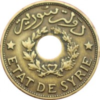 obverse of 2 1/2 Piastres (1940) coin with KM# 76 from Syria. Inscription: * ETAT DE SYRIE *