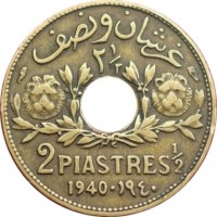 reverse of 2 1/2 Piastres (1940) coin with KM# 76 from Syria. Inscription: ١/٢ ٢ 2PIASTRES1/2 1940 · ١٩٤٠