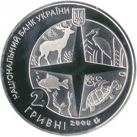 obverse of 2 Hryvni - Kyiv Zoo (2008) coin with KM# 478 from Ukraine.