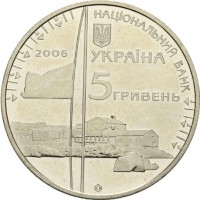obverse of 5 Hryven - Vernadsky Antarctic Station (2006) coin with KM# 387 from Ukraine.