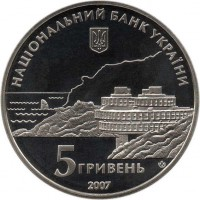 obverse of 5 Hryven - Crimean Resorts (2007) coin with KM# 460 from Ukraine.