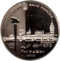 obverse of 2 Hryven - Paralympic Games (2012) coin with KM# 661 from Ukraine.