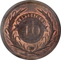 reverse of 40 Centésimos (1857) coin with KM# 10 from Uruguay. Inscription: CENTESIMOS 40 d