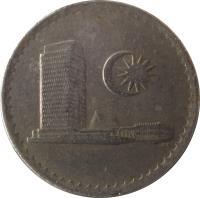 obverse of 10 Sen - Yang di-Pertuan Agong (1967 - 1988) coin with KM# 3 from Malaysia.