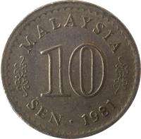 reverse of 10 Sen - Yang di-Pertuan Agong (1967 - 1988) coin with KM# 3 from Malaysia. Inscription: MALAYSIA 10 SEN · 1968