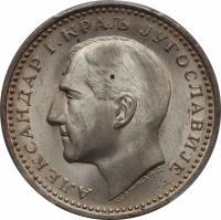 obverse of 50 Dinara - Alexander I (1932) coin with KM# 16 from Yugoslavia. Inscription: АЛЕКСАНДАР I. КРАЉ ЈУГОСЛАВИЈЕ
