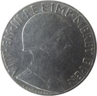 obverse of 0.20 Lek - Vittorio Emanuele III (1939 - 1941) coin with KM# 29 from Albania. Inscription: VITT · EM · III RE E IMP · MBRET E PER ·