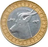 obverse of 50 Dinars (1992 - 2014) coin with KM# 126 from Algeria. Inscription: 1996 1417