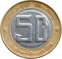 reverse of 50 Dinars (1992 - 2014) coin with KM# 126 from Algeria. Inscription: بنك الجزائر 50 دينارا