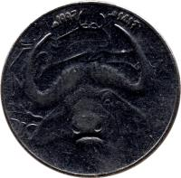 obverse of 1 Dinar (1992 - 2010) coin with KM# 129 from Algeria. Inscription: 1992 1413