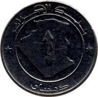 reverse of 1 Dinar (1992 - 2010) coin with KM# 129 from Algeria. Inscription: بنك اكجزائر 1 دينار
